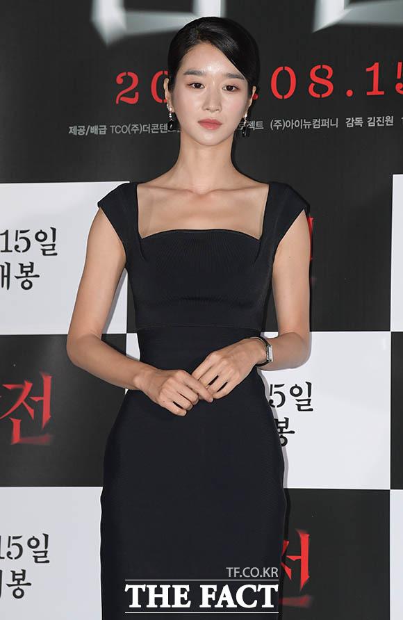 배우 서예지가 전 연인 김정현과 함께 논란에 휘말린 가운데, 오랜 침묵을 깨고 입장을 밝혔다. /더팩트 DB