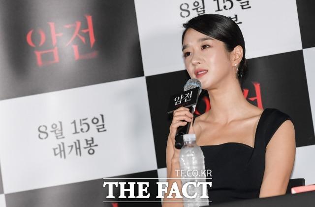 서예지가 2019년 8월 서울 용산구 CGV 아이파크몰점에서 열린 영화 '암전'의 언론시사회에 참석해 포즈를 취하고 있다. /더팩트 DB