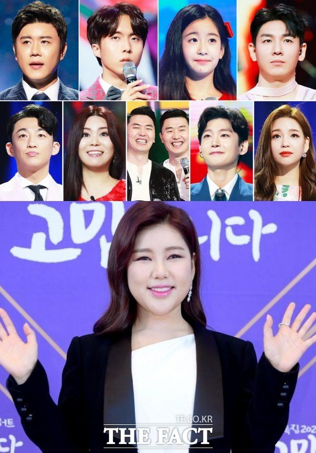 KBS2 예능프로그램 '트롯 전국체전'의 전국투어 콘서트 일정이 공개됐다. 다만 송가인의 합류 여부는 아직 공개되지 않았다. /KBS2 제공, 더팩트 DB