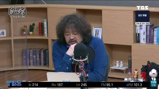 방송인 김어준 씨는 2016년 9월부터 5년째 TBS '김어준의 뉴스공장'을 진행하고 있다. /TBS 유튜브 캡처