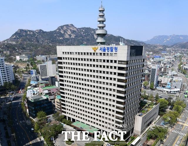 '윤중천 면담 보고서 유출 의혹'에 연루된 이규원 검사가 기자를 상대로 낸 고소 사건과 관련해 19일 고소인 조사를 받았다. /이동률 기자