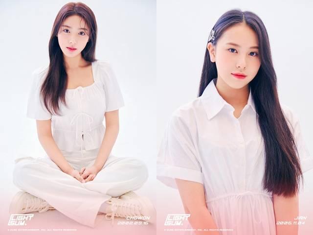 라잇썸의 멤버 초원과 지안이 공개됐다. 라잇썸은 큐브가 3년만에 새로 선보이는 신인 걸그룹으로 올해 상반기 데뷔를 목표로 준비 중이다. /큐브엔터 제공