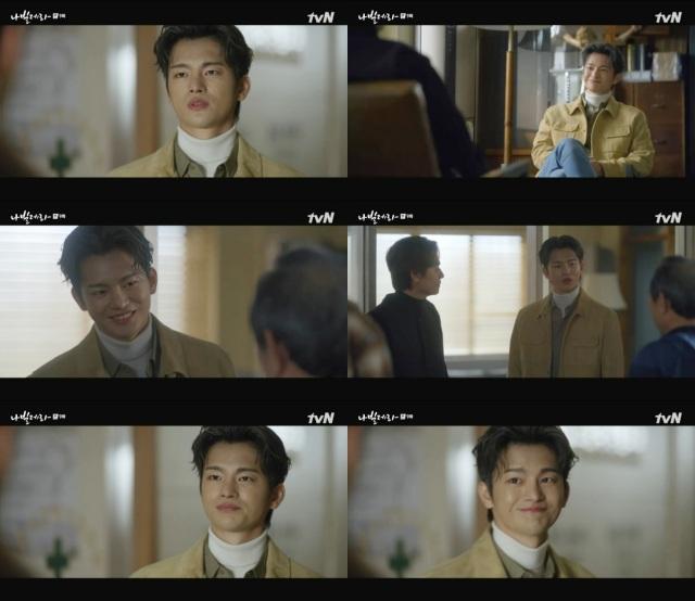 배우 서인국이 tvN 월화드라마 '나빌레라'에 스타 발레리노 역으로 특별출연했다. 특히 그는 '나빌레라' 후속작 '어느 날 우리 집 현관으로 멸망이 들어왔다'에 출연한다. /tvN 방송화면 캡처