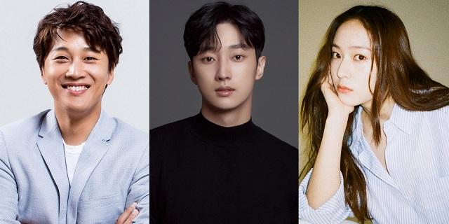 차태현, 진영, 정수정이 오는 7월 첫 방송을 앞둔 KBS2 새 월화드라마 '경찰수업'에 캐스팅됐다. /블러썸엔터테인먼트, 비비엔터테인먼트, 에이치앤드엔터테인먼트 제공