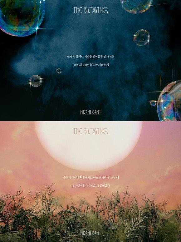 그룹 하이라이트가 다음 달 3일 '완전체 컴백'을 앞두고 21일(위)과 22일(아래) 신곡의 가사를 일부 공개하며 팬들의 기대감을 높였다. /어라운드어스 제공