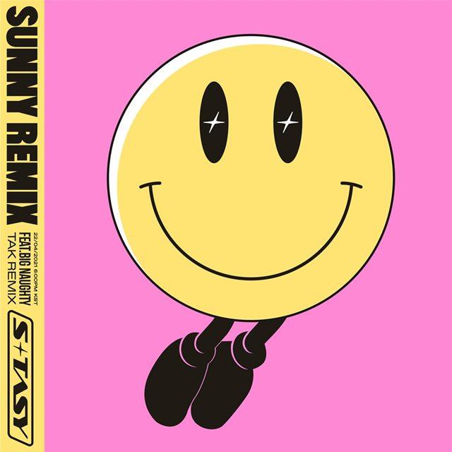 가수 수란이 22일 오후 6시 지난 2월 발매한 싱글 앨범 'Sunny(써니)'의 리믹스 버전 'Sunny(TAK Remix)(feat. BIG Naughty)'를 발매한다. /에스타시(S-TASY) 제공