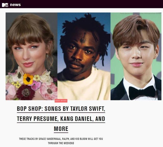 미국 MTV가 강다니엘의 신곡 'Antidote'를 위클리송으로 선정했다. /MTV 캡처