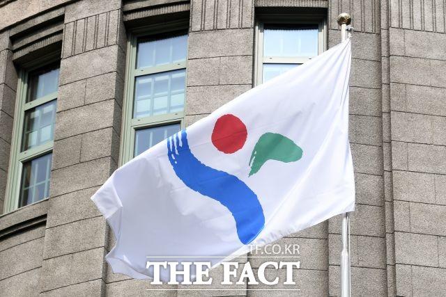 서울시가 지자체 최초로 고액체납자의 가상화폐를 압류했다. /남용희 기자