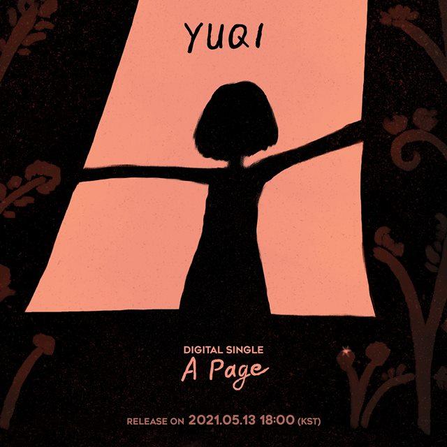 (여자)아이들 우기가 오는 13일 디지털 싱글 'A page(에이 페이지)' 발매를 앞두고 아트워크 티저를 공개했다. /큐브엔터테인먼트 제공
