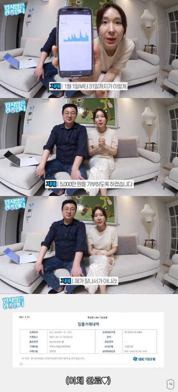 가수 이지혜가 자신의 유튜브 채널 '밉지 않은 관종언니' 1분기 수익금 전액을 기부했다. 특히 그는 자신의 사비까지 보태 5천만 원이라는 큰 금액으로 선행을 펼쳐 눈길을 끌었다. /이지혜 유튜브 채널 캡처