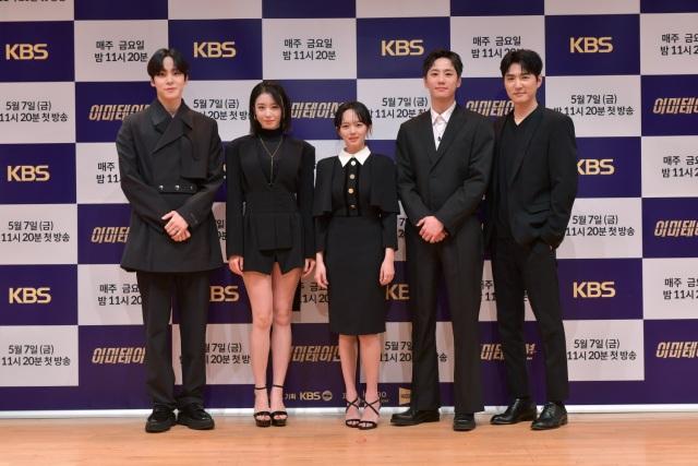 윤호 박지연 정지소 이준영 데니안(왼쪽부터 차례대로)이 KBS2 새 금요드라마 '이미테이션' 제작발표회에서 촬영하며 느낀 다양한 점들을 밝혔다. /KBS2 제공