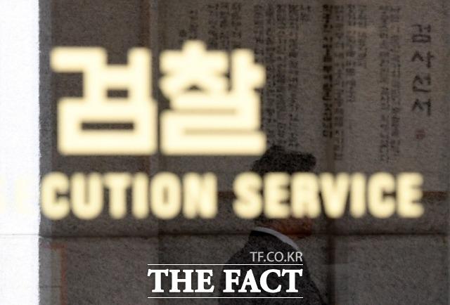 고위공직자범죄수사처(공수처)의 '유보부 이첩'에도 기소를 감행해 논란에 휩싸였던 검찰이 \