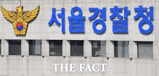 한국토지주택공사(LH) 납품 비리 의혹을 수사 중인 경찰이 LH 서울본부를 압수수색했다./더팩트 DB