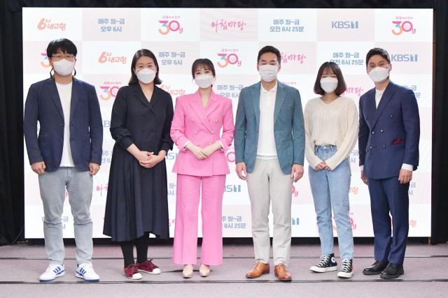 KBS1 교양프로그램 '6시 내고향' 제작진 및 출연진이 30주년을 맞아 감사한 마음을 전했다. /KBS 제공