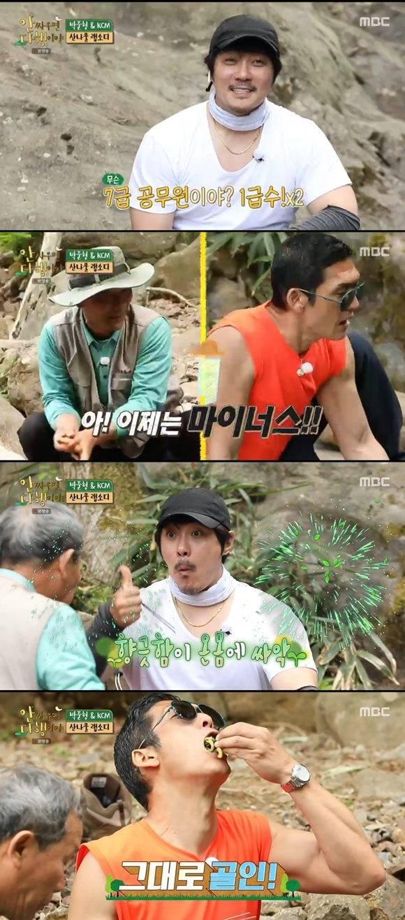 god 박준형과 KCM이 MBC '안싸우면 다행이야'에 출연해 '지리산 자급자족 라이프'를 펼쳐 보였다. /방송화면 캡처