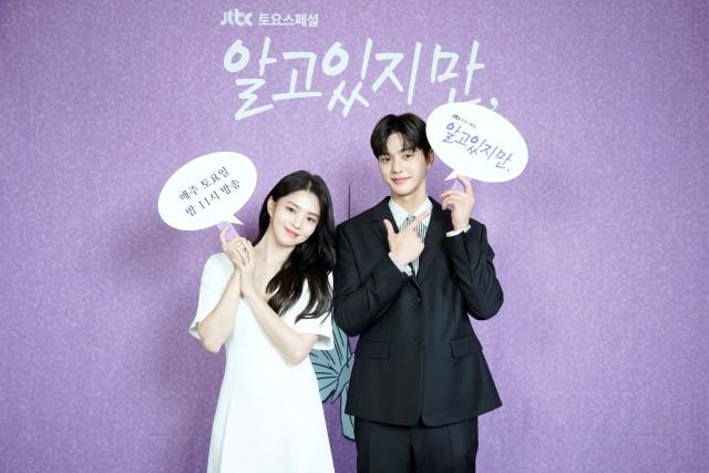 배우 한소희와 송강이 JTBC 새 토요드라마 '알고있지만'에서 각각 유나비와 박재언으로 분해 청춘들의 현실 로맨스를 그린다. /JTBC 제공