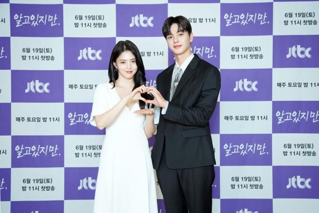 배우 한소희와 송강의 '케미'를 내세운 JTBC 새 토요드라마 '알고있지만'이 19일 밤 11시에 첫 방송된다. /JTBC 제공