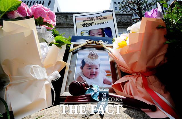 처벌 강화를 위해 아동학대범죄에는 '처벌 불원' 사유를 적용하지 말아야 한다는 의견이 나왔다. 사진은 지난 5월 양천 입양아 학대 사망 사건 재판이 열린 서울남부지법 앞/이선화 기자
