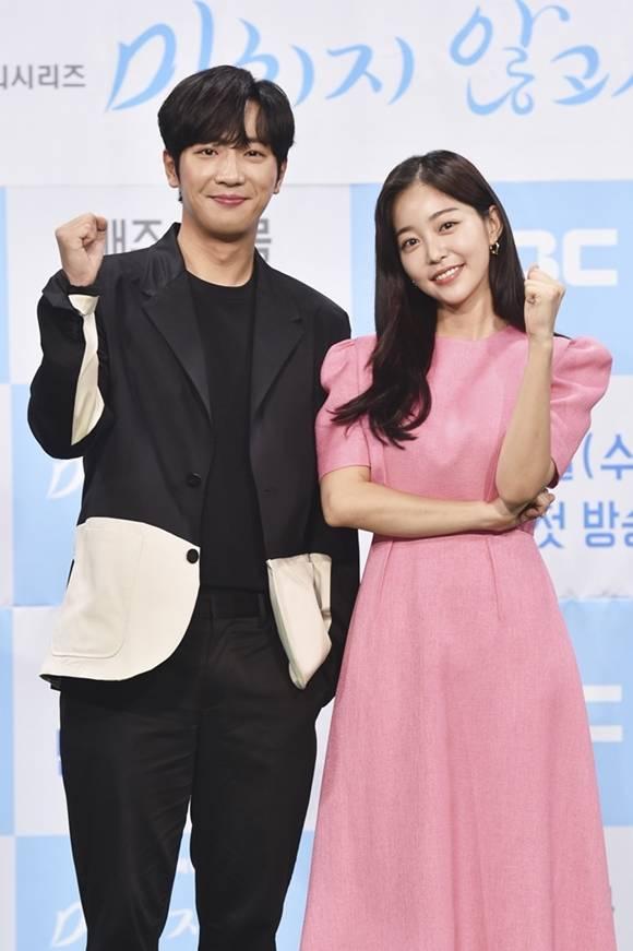 이상엽과 김가은은 비밀 사내커플로 극의 활력을 더할 예정이다. /MBC 제공