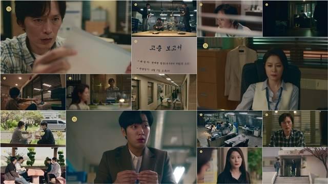 배우 정재영과 문소리는 환장의 '케미'를 선보이며 극을 이끌어갈 계획이다. /MBC 제공